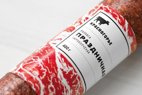 创意十足的俄罗斯香肠包装设计