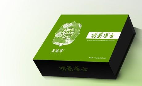 以正德号包装为例,专业包装设计公司在茶包装设计中遵循什么样的设计理念?