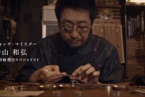 手表也能装便当,这支视觉营销短片拍得有点妙