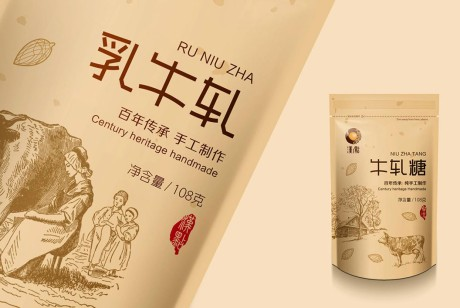 汉點牛轧糖包装设计丨为品牌赋予故事, 才有灵魂。