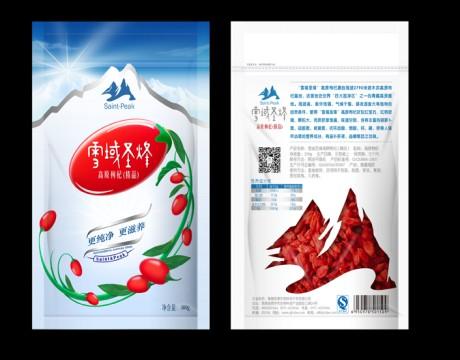 雪域圣峰枸杞包装服务项目