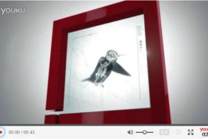 CCTV4央视中文国际频道标识设计