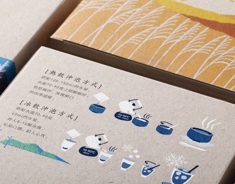 吾穀茶粮四季礼盒包装设计-来自大地的食材,品尝生活中最朴实原味的幸福