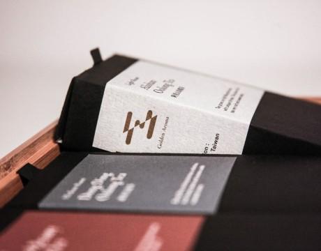 什么叫做精致的品牌包装设计效果