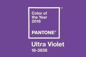 潘通2018年度代表色
