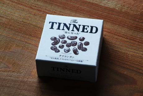 tinned罐头食品包装设计欣赏