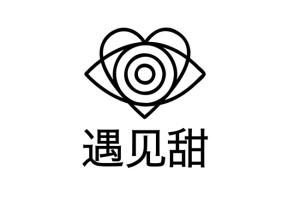 遇见甜中国手工饼干品牌包装设计