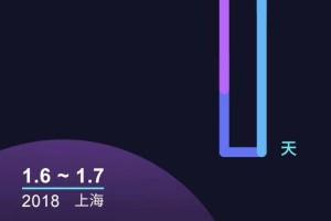 2017中国产品经理大会海报设计