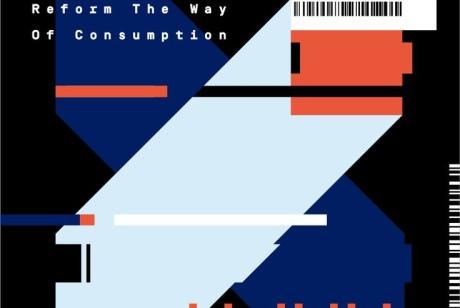 数字艺术重塑消费场景海报设计