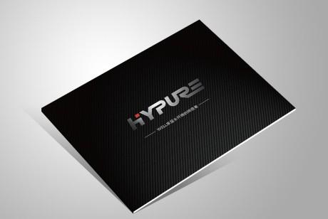 美研设计-Hypure家居水环境科技公司产品宣传册