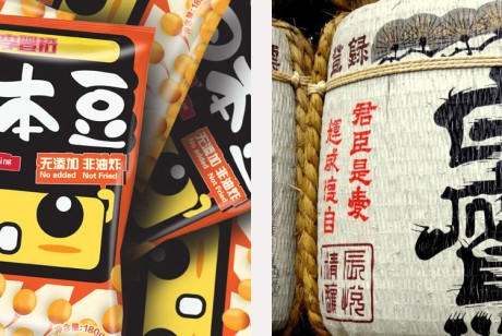 深圳品牌设计让企业更有竞争力