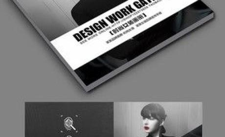 专业的画册设计公司是哪一家