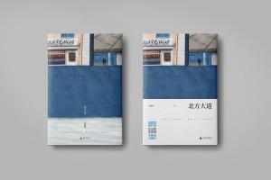 刚起步的公司可以查找画册设计广告公司帮忙
