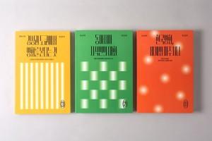 宣传册设计深圳的品牌树立