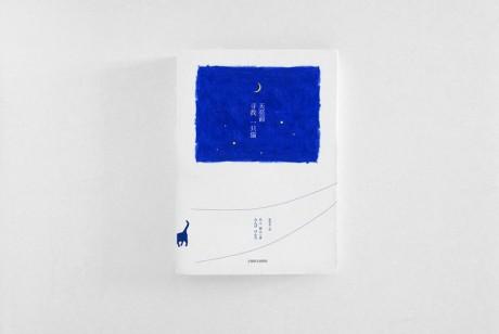 深圳画册设计广告公司有完善的设备