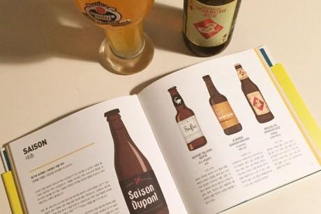 怎么才能让深圳画册设计变得愈加精巧