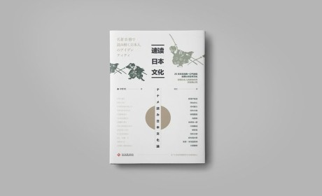 作业中的宣传画册设计的详细作用