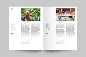 服装宣传册设计可以帮助公司进行推广