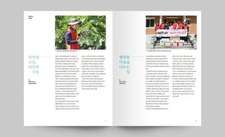 为什么越来越多企业都找深圳宣传画册设计公司?