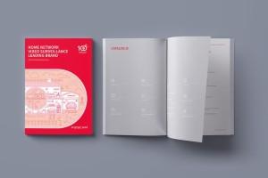 怎样评判和比较画册设计哪家公司实例强