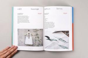 旅行画册设计公司能够在画册设计的时候突出旅行景点的优势