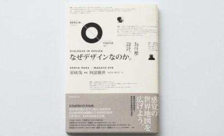 去哪儿发现完美的公司画册设计
