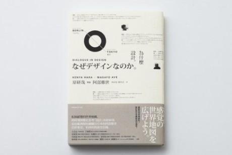 专业的画册设计公司在画册设计方面有很高的要求