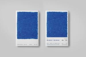 洁具画册设计公司帮助洁具出产商更好的进行出售