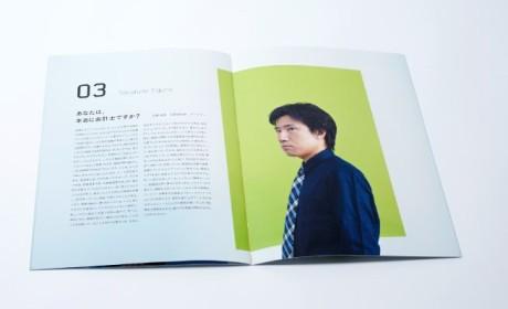 专业内刊设计如何体现专业性?