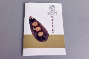 越南龙庭酒家月饼画册设计欣赏
