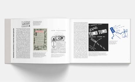 画册设计公司需求把握哪些设计知识?