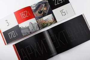 深圳内刊画册设计需提炼和展示企业理念