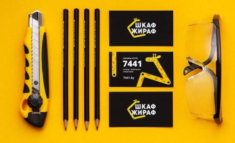 品牌宣传册设计封面的表现手法