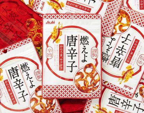 辛旨唐幸子品牌日本辣椒酱包装设计