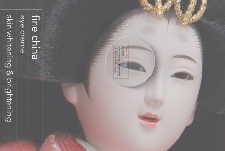 如陶瓷娃娃般肌肤的 FINE CHINA 护肤品包装设计