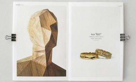 珠宝画册设计该遵从什么样的设计思路
