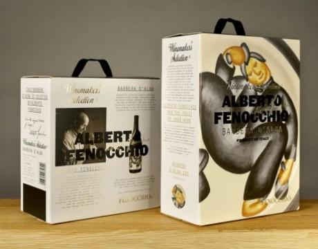 包装设计公司如何包装高性价比的同时设计合理