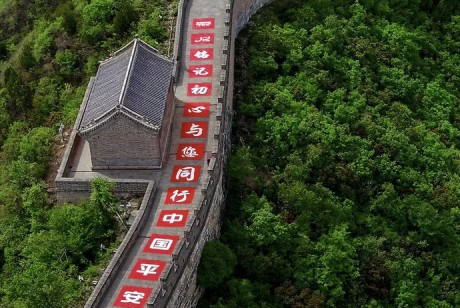 你相信长城上有1000人在跑步?中国平安三村工程公益跑