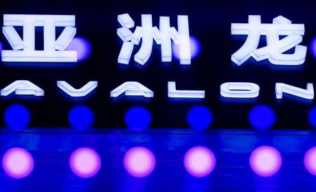 亚洲龙在一汽丰田二次创业时期能否打响变革第一枪?