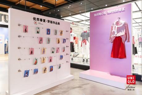 优衣库新品发布会落地全球最大的旗舰店