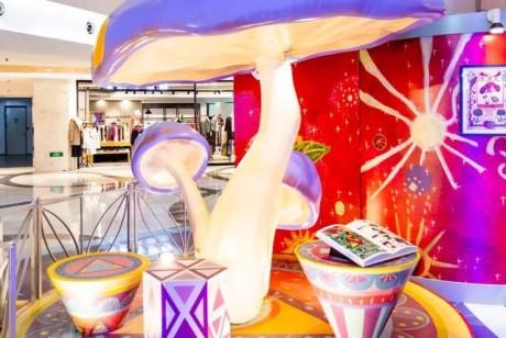 一场自带穿越属性的展览亮相上海
