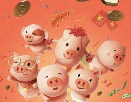 中信银行让自家猪猪站上了风口