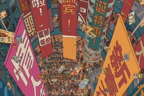 深圳海报设计公司有用设计宝典