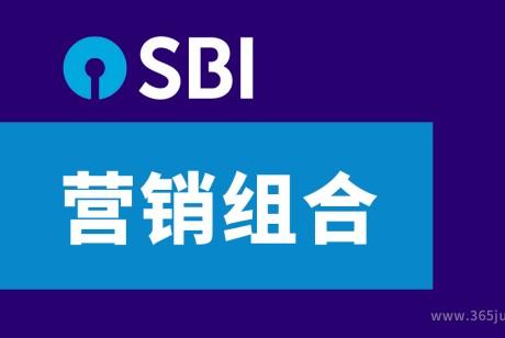 印度国家银行的营销组合 - SBI营销组合