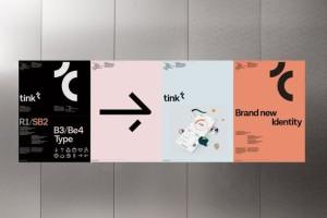 创意广告海报设计的关键是什么?