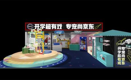 京东尚学季快闪活动与广大学生一同回归校园