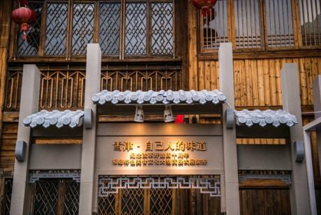 雪津啤酒:一个福建特色的美食快闪店