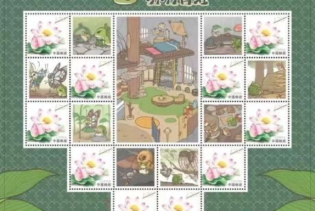 蛙儿子居然定点上海邮局了,快去瞅瞅你的蛙儿子吧
