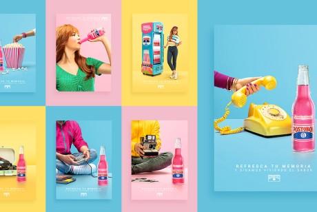Postobón公司复古-品牌推广活动设计