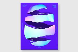 专业广告设计公司促销海报设计方法
